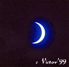 eclipse3.jpg (6714 bytes)